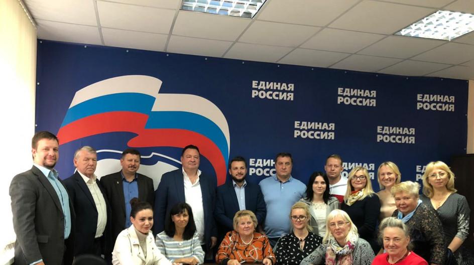связи этим депутаты единой россии список фото мебели, бытовой техники