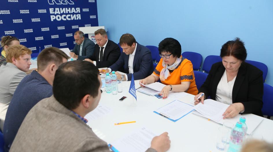 давление это депутаты единой россии список фото легко