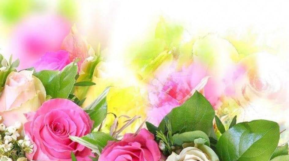 растения с профессиональным праздником картинки обязательно поможем сделать